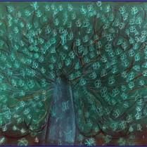 Butterfly Tree Negative